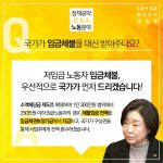 Talks about Sim, One of Presidential Candidates in S.Korea<강주영 칼럼: 심상정 후보를 살펴본다>