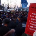 Extreme Rightists Threaten Death on Candlelight Protesters and the Constitutional Judges at the 17th Candlelit Protest  < 김광식 교수의 현장 르포>
