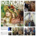 Pierre-Auguste Renoir's Special Exhibit to Open 'till March 26th in Seoul