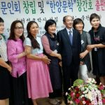 Hanyang Writers' Club Hosts Installation Ceremony and Publishing Event