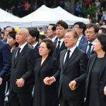 Pres.Moon Visits FMR Pres. Noh's Memorial Ceremony <김광식 교수의 현장 르포>