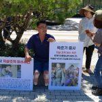 Facebook Friends Unite for Sergent Park's Cause ( 페이스 북 친구, 박중사 사건 해결 위해  팔 걷어 부쳤다)