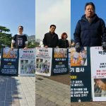 Re-Open Sergeant Park's Case! Solo picket protest at BH Spreads to the SNS